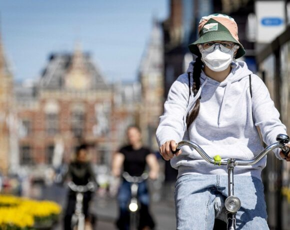 Ολλανδία: Νέο ρεκόρ κρουσμάτων και νέα περιοριστικά μέτρα