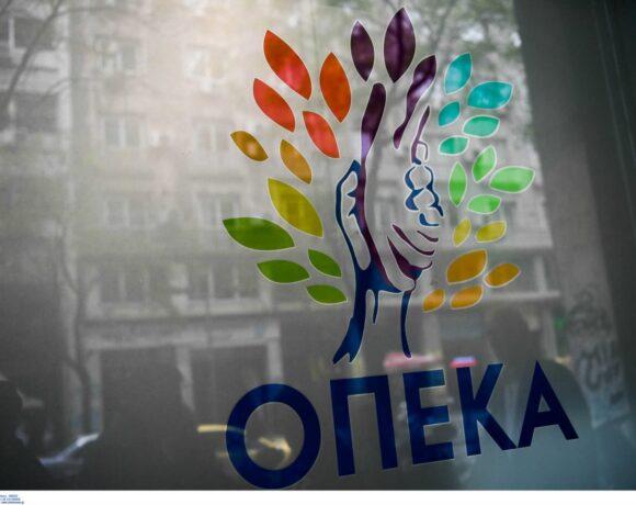 ΟΠΕΚΑ: Αντίστροφη μέτρηση για την καταβολή των επιδομάτων