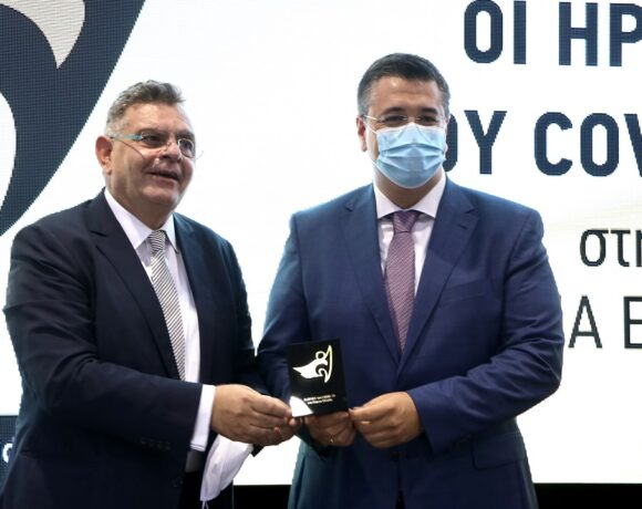 Central Macedonia Region Receives Hero Award for Fight Against Covid-19