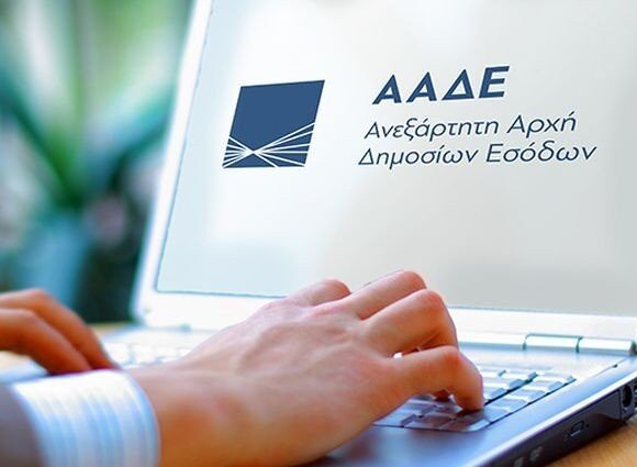 Παρατείνονται οι προθεσμίες για τις επικαιροποιήσεις ηλεκτρονικών μισθωτηρίων
