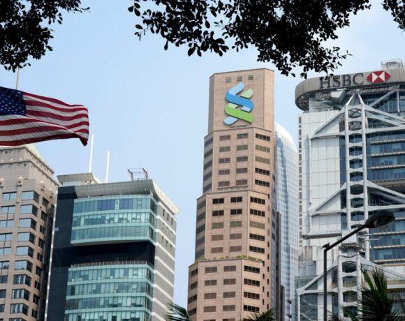 Πλήγμα και στο ταμπλό για Standard Charteredκαι HSBC μετά την αποκάλυψη για ξέπλυμα
