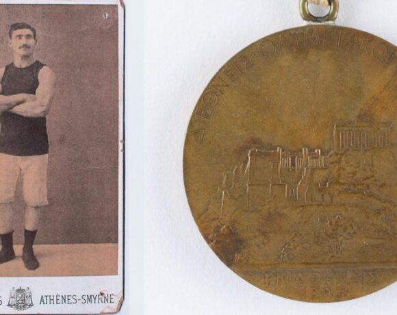 Πουλήθηκε το Ολυμπιακό μετάλλιο του Τσίτα