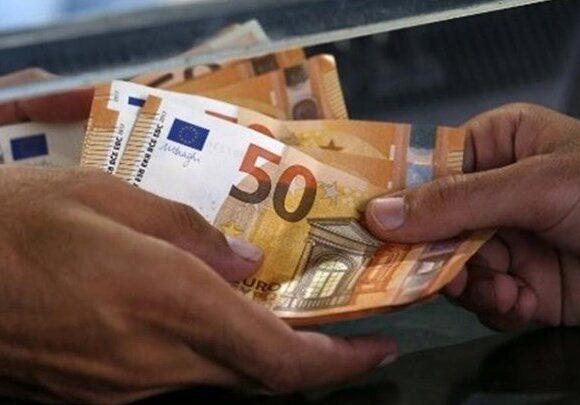 Πόσα αναδρομικά θα λάβουν οι συνταξιούχοι ανά ταμείο