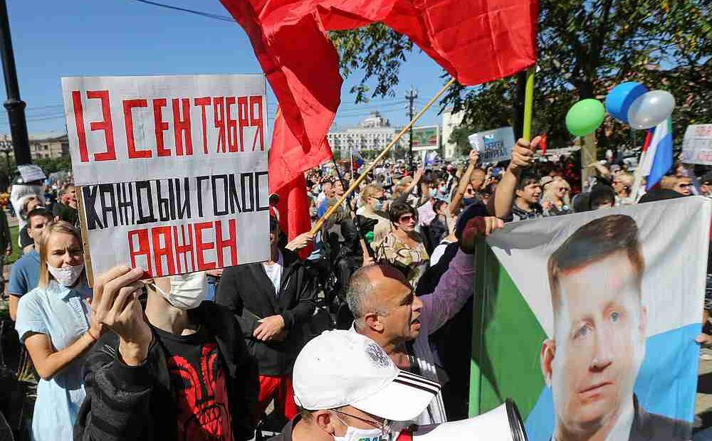Ρωσία : Οι πολίτες προσέρχονται στις κάλπες για τις περιφερειακές εκλογές στη σκιά της υπόθεσης Ναβάλνι