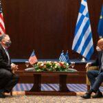 Στην Ελλάδα ο Πομπέο: «Είμαι ενθουσιασμένος που επέστρεψα» – Βλέπει Δένδια στη Θεσσαλονίκη