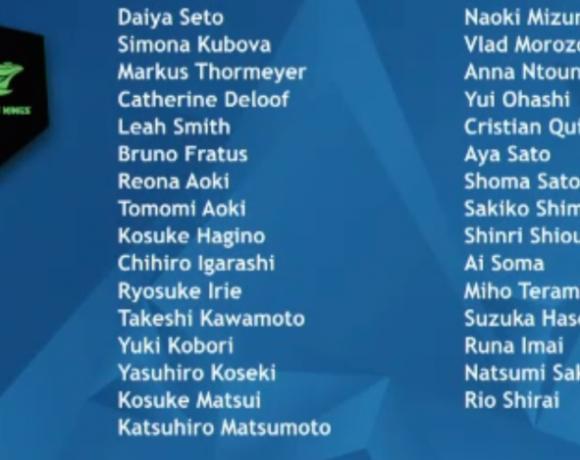 Στους Tokyo Frog Kings της ISL η Ντουντουνάκη!