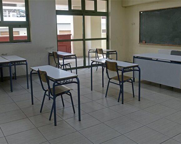 Σχολεία: Aυτές είναι οι οδηγίες του ΕΟΔΥ για νηπιαγωγεία, δημοτικά, γυμνάσια και λύκεια