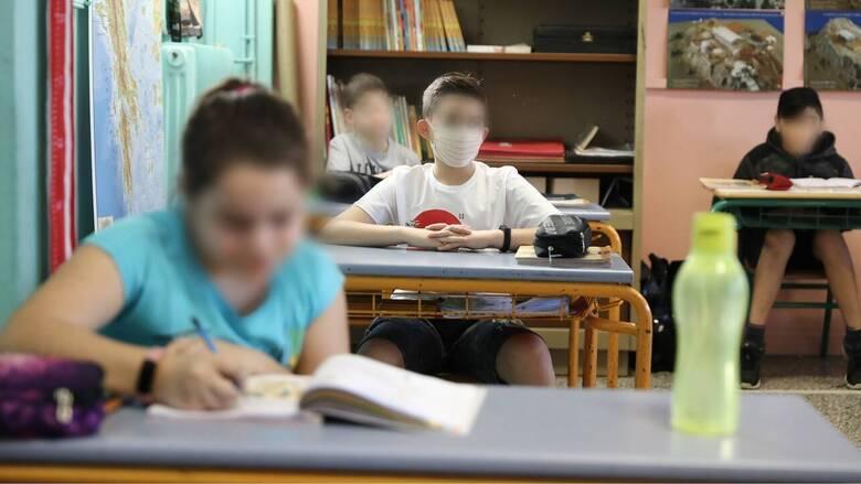 Σχολεία: Πρώτο κουδούνι αύριο σε πρωτόγνωρες συνθήκες