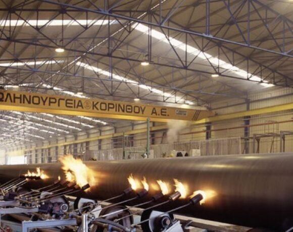 Σωληνουργεία Κορίνθου: Ανέλαβε την παραγωγή σωλήνων για το έργο Colibri της Shell
