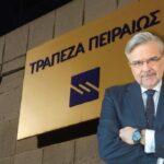 Τράπεζα Πειραιώς: Συνεχίζει τις πρακτικές προτάσεις για βιώσιμη ανάπτυξη στο πλαίσιο των Αρχών Υπεύθυνης Τραπεζικής