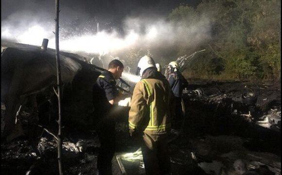 Τραγωδία στην Ουκρανία: 26 νεκροί από τη συντριβή αεροσκάφους – Δύο επιζώντες