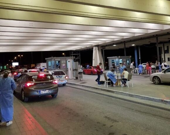 Covid-19: Greece Updates Rules for Land Border Travel
