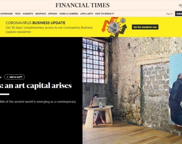 FT: Η Αθήνα αναδύεται ως πρωτεύουσα τέχνης