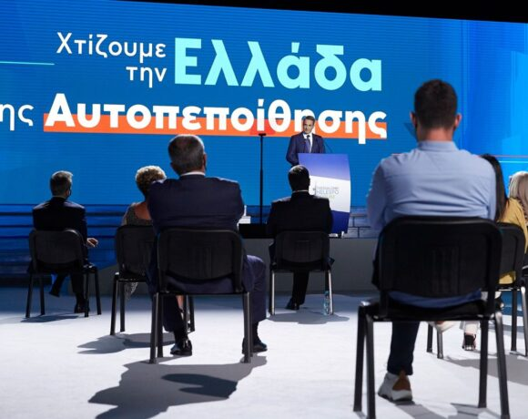 Greek PM: New Covid-19 Support Measures for Businesses, Workers