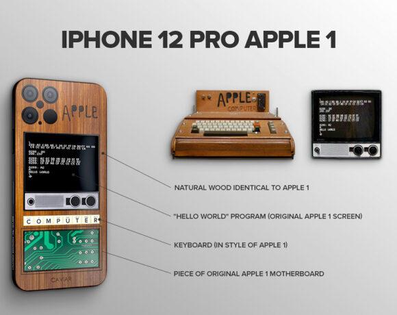 iPhone 12 Pro: Άκρως συλλεκτική Apple 1 έκδοση από την Caviar