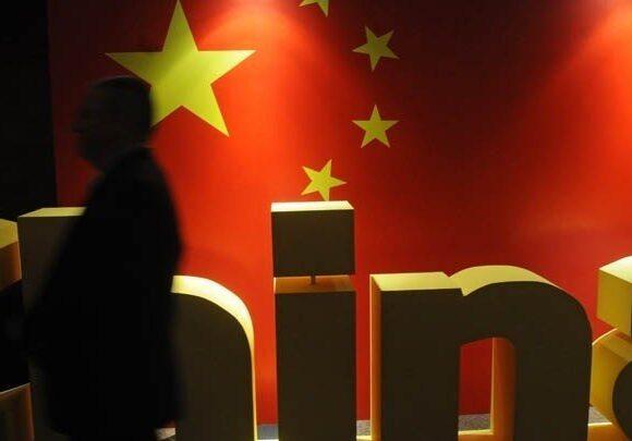 Kίνα: Πόλης έλξης για τους επενδυτές οι πιλοτικές ζώνες ελεύθερου εμπορίου