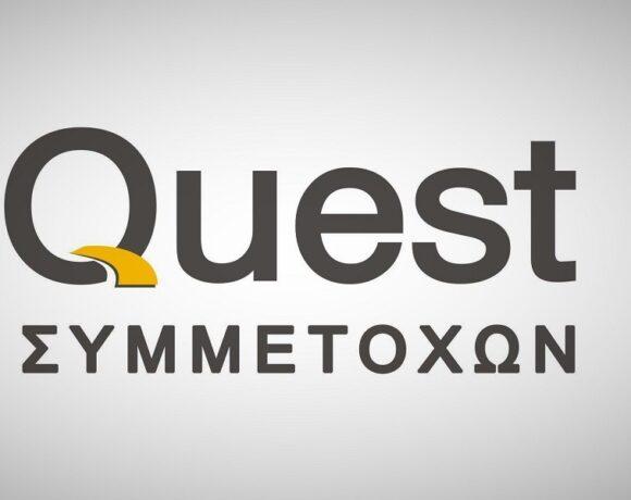 Quest Συμμετοχών: Ανοδική πορεία το α΄ εξάμηνο του 2020 με κέρδη 11,5 εκατ