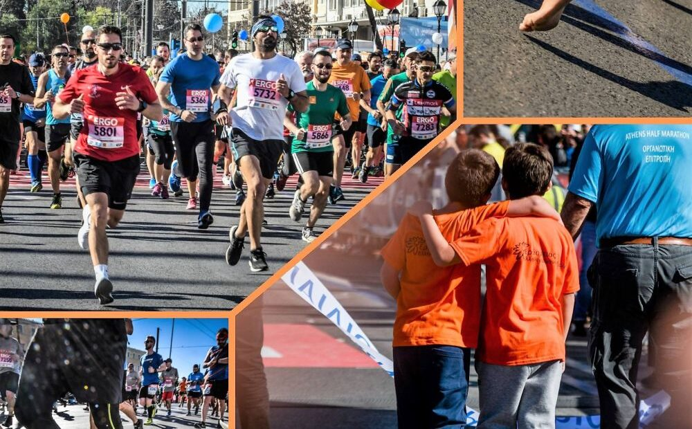 Rescheduled Athens Half Marathon 2020 Cancelled Due to Covid-19
