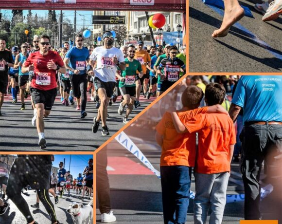 Rescheduled Athens Half Marathon 2020 Cancelled Due to Covid-19
