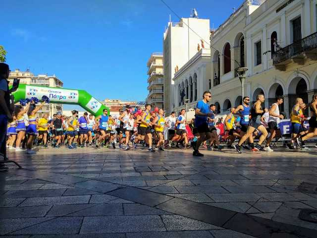 'Run Greece' Series of Events Canceled for 2020