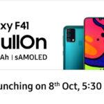 Samsung Galaxy F41: Έρχεται στις 8 Οκτωβρίου με μπαταρία 6
