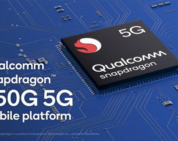 Snapdragon 750G: Επίσημα με έως και 20% καλύτερες επιδόσεις από τον 730G
