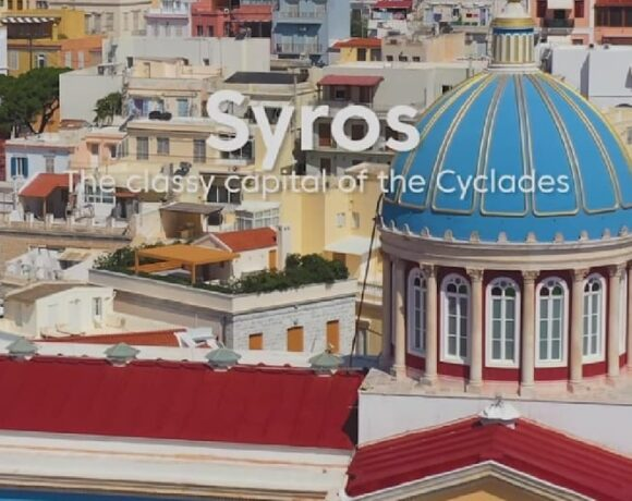 Syros: The Capital of the Cyclades Promoted Through New Digital Campaign