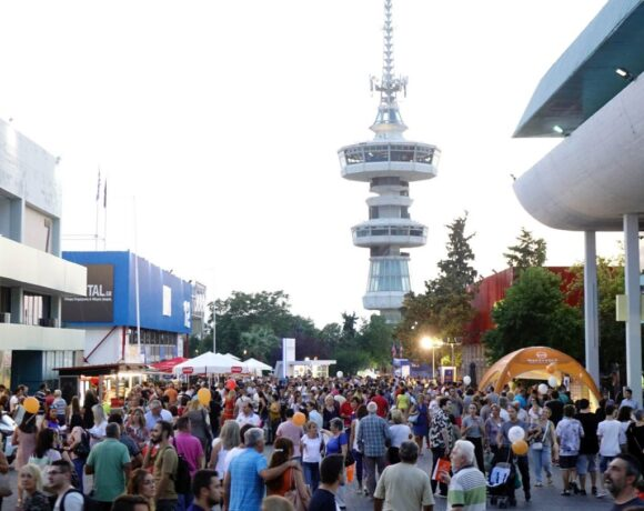 'Thessaloniki ConfEx Park' Architectural Design Competition Announced