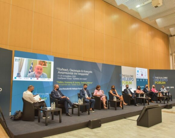 Thessaloniki Helexpo Forum: Κερδισμένο το τουριστικό brand της Ελλάδας μέσα στην πανδημία