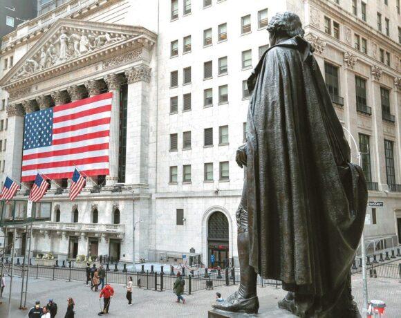 Wall Street: Άνοδος με ριμπάουντ 2% για τον Nasdaq