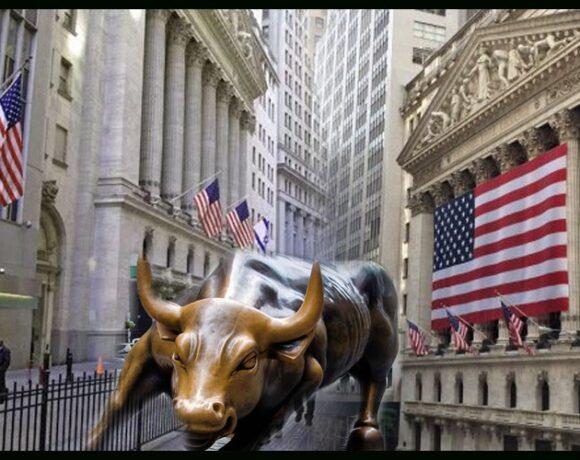 Wall Street: Ανοδικό άνοιγμα, ο κλάδος της τεχνολογίας ανακάμπτει
