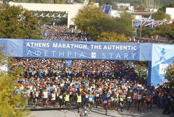 2020 Athens Authentic Marathon Cancelled
