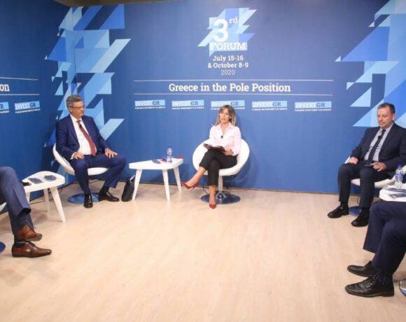 3rd InvestGR Forum 2020: Επανοικοδομώντας τη Νέα Οικονομία
