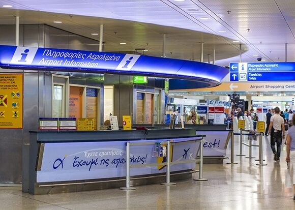 Athens Airport: Int'l Passenger Traffic Down by 72