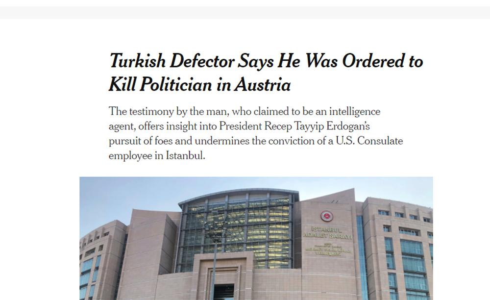 Άρθρο – φωτιά των NYT: Τούρκος πράκτορας σχεδίαζε να δολοφονήσει πολιτικό στην Αυστρία