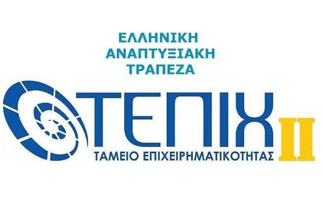 Έως 20/10 «πέφτουν» οι υπογραφές μεταξύ ΕΑΤ – τραπεζών για το νέο Εγγυοδοτικό