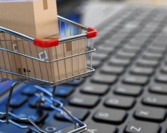 Έως και το 72% των ηλεκτρονικών καταστημάτων παρέχουν ελλιπή ή καθόλου ενημέρωση