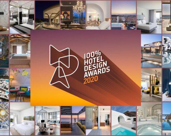 Ανακοινώθηκαν οι 24 τελικές συμμετοχές των 100% Hotel Design Awards 2020