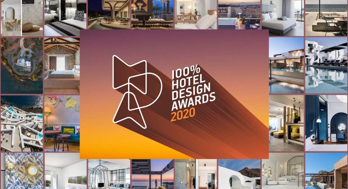 Ανακοινώθηκαν οι τελικές συμμετοχές των 100% Hotel Design Awards 2020