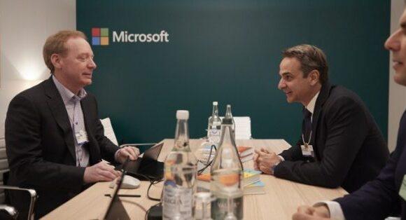 Αποκαλυπτήρια σήμερα για τη μεγάλη επένδυση της Microsoft