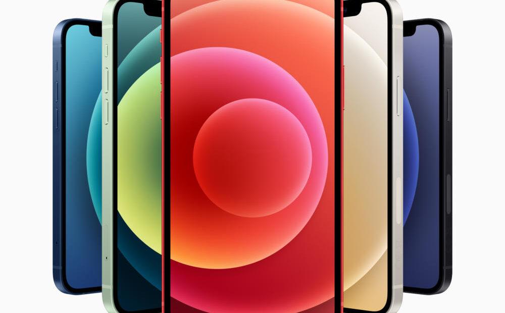 Αυτές είναι οι τιμές των νέων iPhone 12 στην Ελλάδα [Αποκλειστικό]
