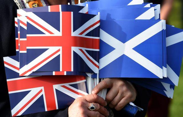 Βρετανία : Ακόμα πιο πιθανή η ανεξαρτητοποίηση της Σκωτίας