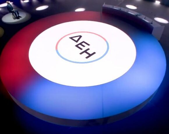 ΔΕΗ myHomeEnter: Με έκπτωση 100€ τo νέο προϊόν ηλεκτρικής ενέργειας της ΔΕΗ