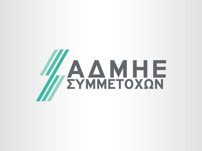 Διευκρινίσεις ΑΔΜΗΕ για υπεργολαβία στην Πελοπόννησο