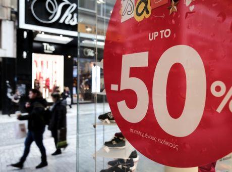 Εκπτώσεις: Πότε ξεκινούν, πόσο διαρκούν – Ποια Κυριακή θα είναι ανοιχτά τα μαγαζιά