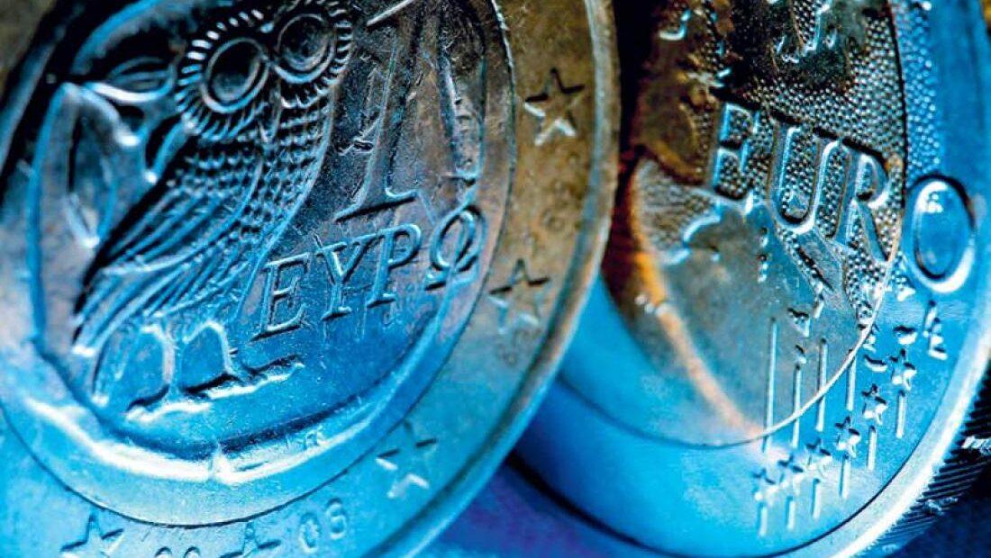 Ευρωζώνη: Αποπληθωρισμός -0,3% τον Σεπτέμβριο – Σε χαμηλό 4 ετών