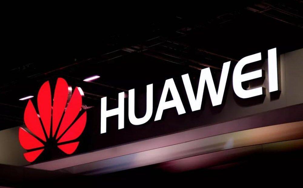 Η Huawei πουλάει τη Honor, σύμφωνα με αναφορές