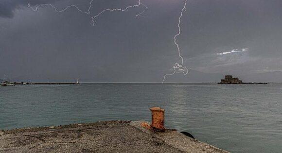 Κακοκαιρία εξπρές με καταιγίδες, χαλάζι και θυελλώδεις ανέμους – Ποιες περιοχές θα πληγούν
