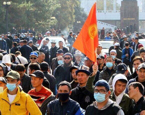 Κιργιστάν : Τέλος στις πολιτικές διώξεις προανήγγειλε η νέα ηγεσία