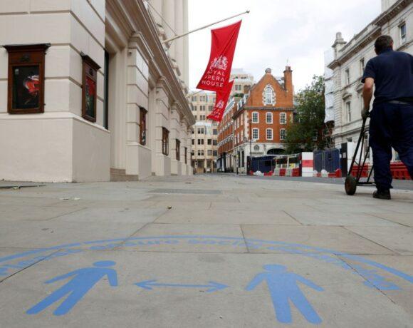Κοροναϊός : Προβληματισμός για τα κρούσματα στη Βρετανία – Πάνω από 12